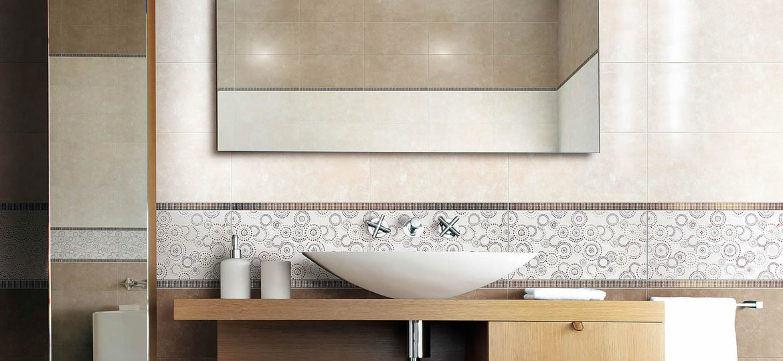 Bagno beige cool arredo bagno moderno mobili accessori bagno lavabi armadietti specchio beige - Bagno marrone e beige ...